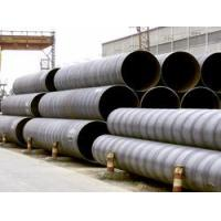 Spiral Pipe Pile