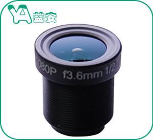 100% Glass Dome CCTV Camera Lens , Wide Angle Camera Lens0.2mm M.O.D