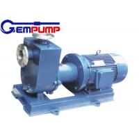 ZCQ Self Priming Centrifugal Pump , Stainless steel self-priming magnetic pump Manufactures