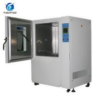 IP Grade Programmable Dust Test Chamber For Electrical Product IEC 60529 Standard