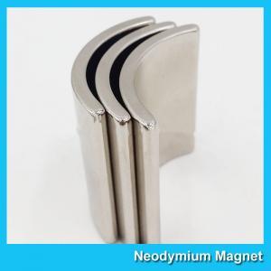 Custom Arc shape brushless DC micro motor neodymium magnet industrial use Manufactures