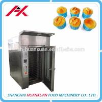 Commercial Automatic Cheap Tunnel Oven Sandwich Maker Bakery Equipment Manufactures