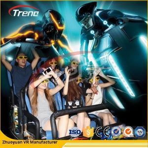 China 6 DOF Snow Virtual Reality 5D Cinema Equipment  With Hydraulic / Electric Platform on sale