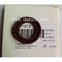 19*30*6 BAFSL1SF hydraulic pump oil seal factory  construction parts type info5@dmhui.net Manufactures