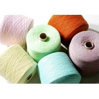 China cotton combed yarn Manufactures