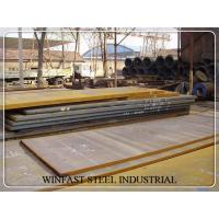 ASME SA20 SA20M Hot Rolled Steel Plate Thickness 6.0 - 80.0mm Manufactures