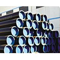 Longitudinally Seam Welded Steel Pipe (DN50-DN1200) Manufactures