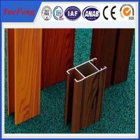 Chinese new product wood colour aluminium profile rail for sliding door / aluminum railing Manufactures
