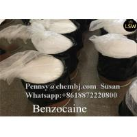 Aesthethic White Powder Benzocaine For Pain Relief And Anti - Itch CAS94-09-7 Manufactures