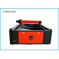 1325 Water Cooling CNC Wood Laser Engraving Machine 80w 100w 150w Manufactures