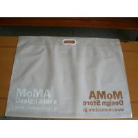 LDPE, PP OEM Reusable Grocery Shopping Bags with Bottom Gusset or Side Gusset Available Manufactures