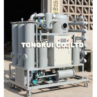ZJA Used Transformer Oil Filtration Equipment Manufactures