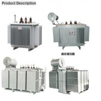 China S9-M Hermetically Sealed Oil Immersed Type Transformer With Toroidal Coil Structure on sale