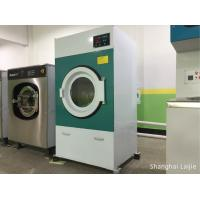 Hotel In Tumble Dryer ~ Professional hotel commercial clothes dryer industrial