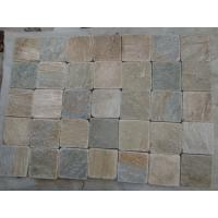Natural Paving Stone Yellow Quartzite Patio Flooring Pavers P014 Tumbled Stone Pavements Manufactures