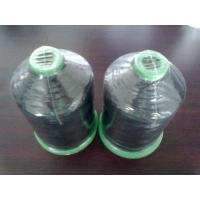 Polyester Cotton Recycled Thread Yarn , High Tenacity Yarn 210D - 1000D