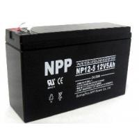 AGM Battery 12V5ah (UL, CE, ISO9001, ISO14001) Manufactures