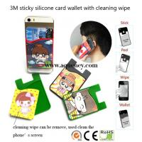 Buy cheap 2020 Nylon smart card wallet 3m sticky for mobile phone from wholesalers