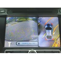 HD 360 Around View Monitoring System, specific model for Prado, Landcruiser, easy to install Manufactures