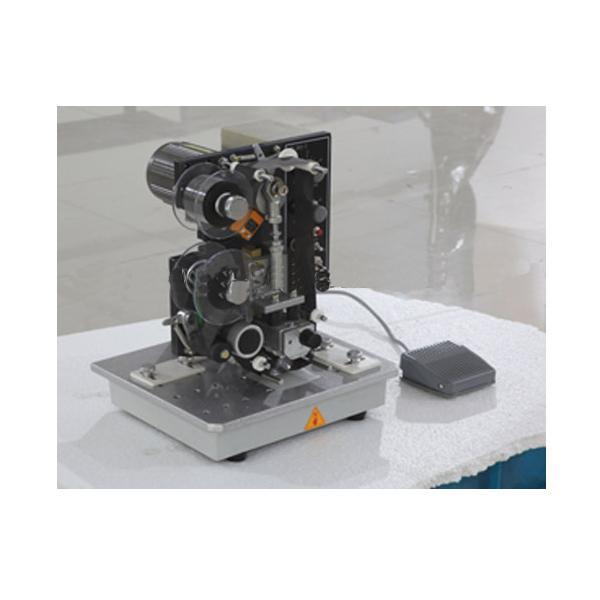 Quality HP-241B ribbon Hot Code Printer for sale