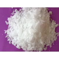 Buy cheap Hydrogenated Bisphenol A Hydrogenated BPA White Flake CAS NO 80-04-6 from wholesalers