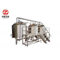 Commercial Automatic Beer Brewing Machine , 1000l Small Batch Brewing System Manufactures