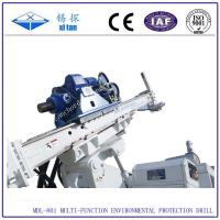 Quality Mdl-801 Multi-Function Environmental Sampling and Protection Drilling Rig for sale