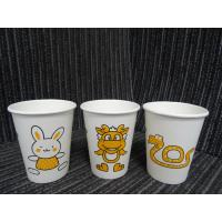 Cartoon Colorful Disposable Paper Cups Biodegradable Flexo / Offset Printing For Party Manufactures