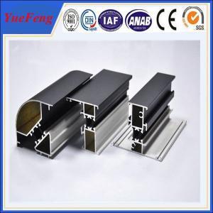 systmem aluminum profile for curtain wall, aluminium frame glass wall Manufactures