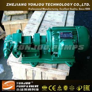 China KCB gear oil pump fuel pump on sale