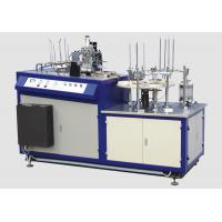 China Automatic Paper Cup / Bowl Corrugated Jacket Forming Machine For Instant Noodles Bowls on sale