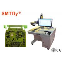 Reliable 20w Fiber Laser Marking Machine Pcb Laser Printer With Air Cooling,SMTfly-DB2A Manufactures