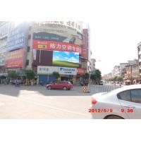 High Resolution Outdoor Advertising LED Display SMD P10 Full Color LED Display Board Manufactures