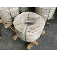 Buy cheap Material EN 1.4120 DIN X20CrMo13 Cold Rolled Stainless Steel Strip Coil And from wholesalers