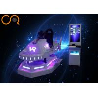 Real Track 9D VR Racing Simulator Dynamic Effects Interactive Platform Manufactures