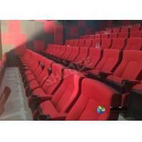 Professional Design Movie Theatre Seats Sound Vibration With Durable Digital System Manufactures