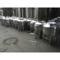 250L Totes Powder Stainless Steel Transfer Tank With Four Wheels With Pushing Hand Manufactures