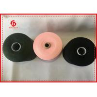 China Various Dyeing Colors Spun Polyester Core Sewing Thread With Two For One Technics wholesale