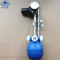 Siphon dry fog nozzle for humidification,disinfection for greenhouse Manufactures