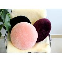 Short Wool Round Chair Cushions , Colorful Throw Pillows For Bed / Car Manufactures