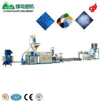 Big PP Plastic Recycling Machine Pellet Machine 45 - 55kw Power 150 - 170kg/H Output Manufactures