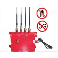 Waterproof Blaster Shelter Cell Phone Signal Jammer For Gas Station EST-808G Manufactures
