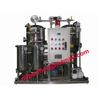 High Temperature Coconut Oil Filter Machine,Vegetable Oil Treatment Plant,Cooking Oil Cleaning Machine Manufactures