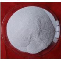 Feed grade 31.8% Manganese Sulphate Monohydrate with high quality in bulk Manufactures