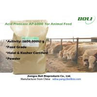 High Activity Enzymes In Poultry Feed , High Efficient Acid Protease Enzyme Manufactures
