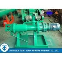 Animal Livestock Manure Dewatering Machine Carbon Steel Made with 500 kgs/h Capacity Manufactures