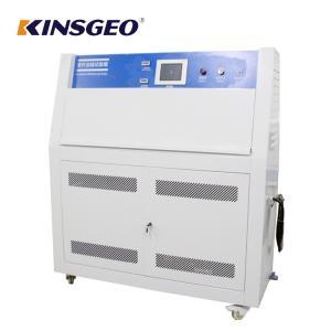 OEM Environmental Test Chambers / Lamp Fabric UV Accelerated Weathering Testing Machine