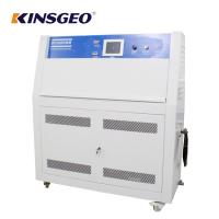 Quality OEM Environmental Test Chambers / Lamp Fabric UV Accelerated Weathering Testing Machine for sale
