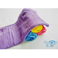 China 4P Plaid Household Microfiber Cloth For Window Cleaning , Purple Cleaning Cloth on sale
