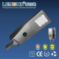 High Lumen Solar All In One LED Street Lighting Integrated Microwave sensor 1-10V dimming Manufactures